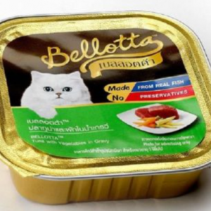 Bellota Tuna with Vegetables in Gravy Wet Cat Food Tray