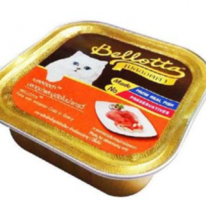 Bellotta Tuna with Imitation Crab in Gravy Wet Cat Food Tray